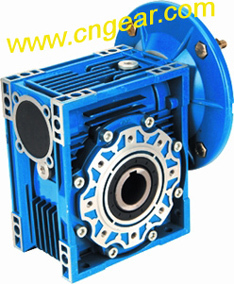 geared speed reducer