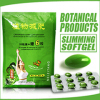 Meizitang botanical weight loss soft gel capsule--fast slimming effect