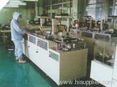 NINGBO WISDOM ELECTRONICS CO., LTD.
