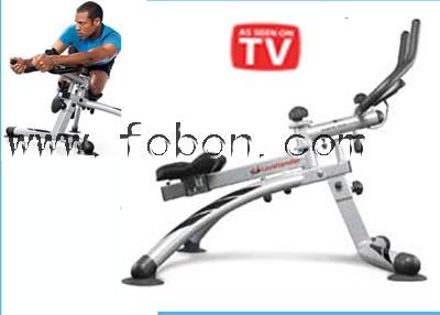 handler oblique workout machine