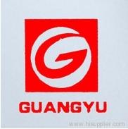 Haining Guangyu Warp Knitting Co., Ltd.