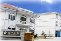 Xingning Hydraulic Equipment Co., Ltd.