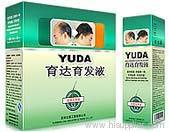 Extra strength Yuda Pilatory