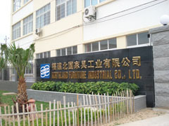 Northland Furniture Materials Co.,LTD.