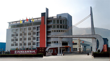 Huadi Steel Group Co., Ltd.
