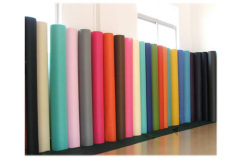 Nonwoven Fabric