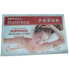 Matras Label
