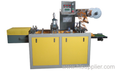 cover  forming machine