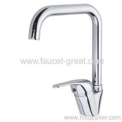Kitchen Sink Water Tap