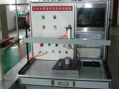 Zhejiang Benteng Pump Co.,Ltd.