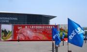 The 19th China International Bicycle & motor fair