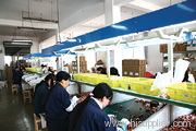 Jinyuan Plumbing Company Limited