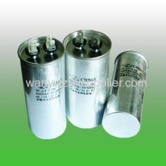 motor running capacitor