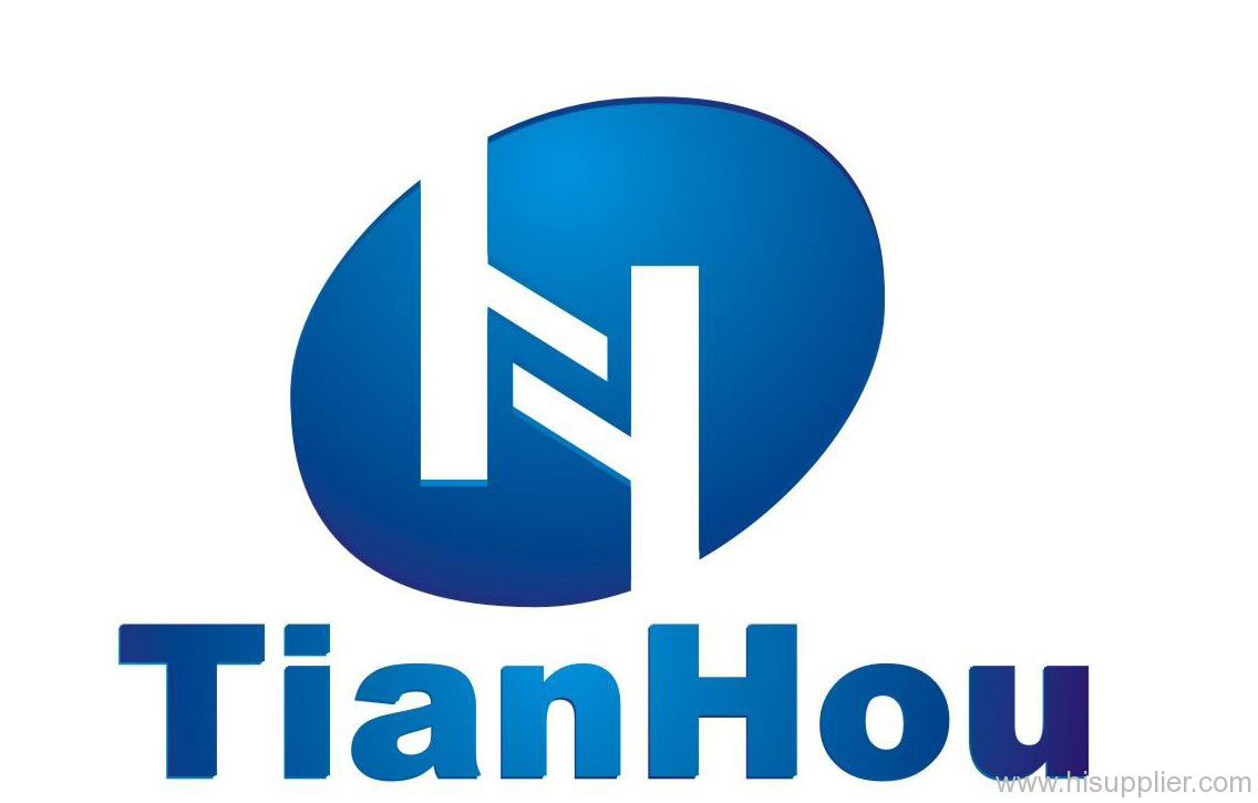 Ningbo TianHou Import and Export Co., Ltd.