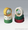 Color Packaging Tape
