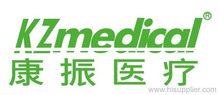 Guang Zhou Kang Zhen Medical Equipment Co.,Ltd.