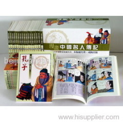 Beijing History Book Printers of Printing Service Company