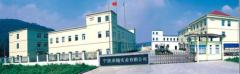 Ningbo Chenhan Industrial Co,. Ltd.