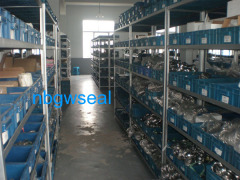 GuoWei Mechanical Seals Factory