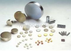 Super Sintered Disc NdFeB mangets