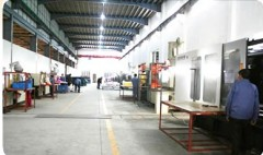 Zhejiang Trustagro Co., Ltd.