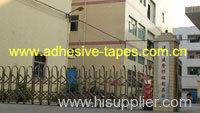 ShenZhen JianLong Adhesive Factory