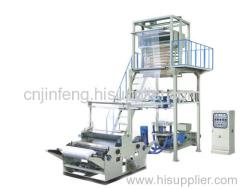PE Heating Film Blowing Machine