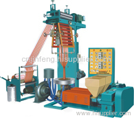 double color striped film blowing machine