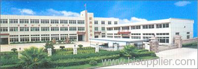 Shenzhen AIDITE industrial Co., LTD.