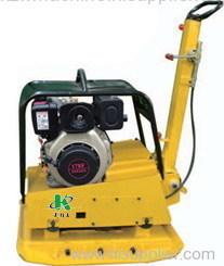 reversible vibratory compactor