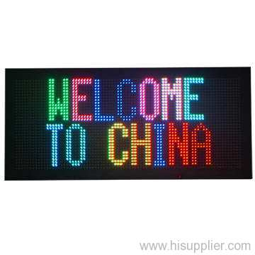 led indoor colorfull display