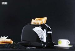 Chromo 2片标志烤面包机