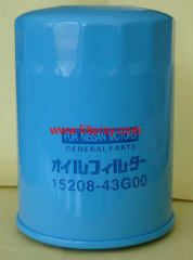 vauxhall oil filter