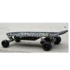250w Electric Skateboard