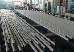 Zhejiang Fonye Group Co.,Ltd.