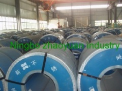 BAOXIN stainless steel