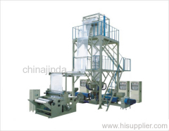 Ziplock Bag Film Blowing Machine