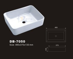 Rectangular Vessel Sink, Bathroom Vessel Sink,Rectangle Bathroom Sink,Rectangular Bath Sink,Hand Washbasin