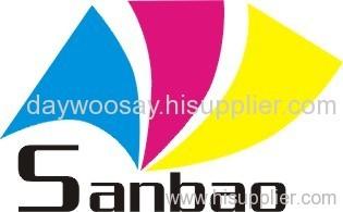 Sambao  Printing  Factory