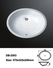 Undermount Lavatory,Oval Undermount Lavatory,Under Sink,Small Undermount Sink,Undercounter Bathroom Sink