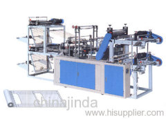 bag sealing cutting machine