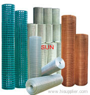 pvc welded netting