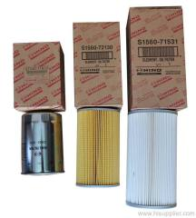 machine oil filter