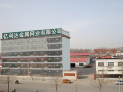 Anping Yilida Metal Mesh Co., Ltd.