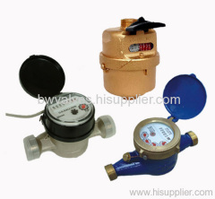 Brass water flow meters