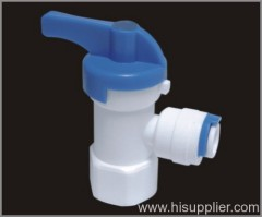 ball valve for water storage tank