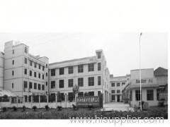 Zhejiang HanSun Industry&Trade Co.,Ltd.