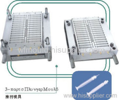 injector molding