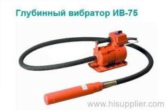 Insertion Concrete Vibrator