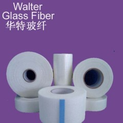 fiberglass self-adhesive tapes